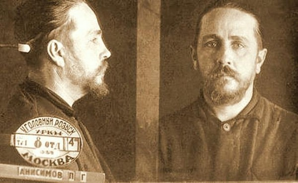 Протоиерей Ансимов Павел Георгиевич, фото из дела 1930г.
