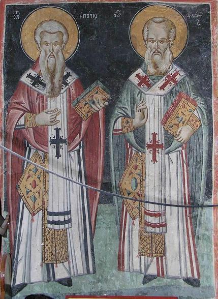 сщмч. Иппатий Гангрский (слева) и Ираклид, византийская фреска, Кипр