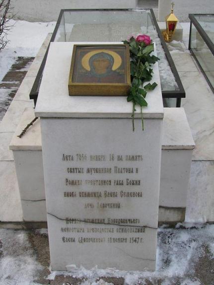 надгробие прп. Елены Девочкиной