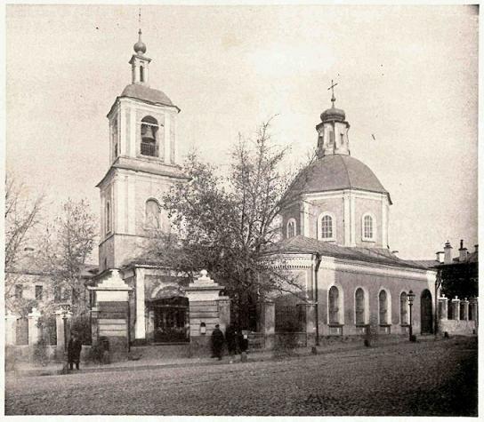 Фото из книги Н.П. Антушев Летопись московской Введенской церкви, что на углу Кузнецкого Моста и Большой Лубянки. М 1897