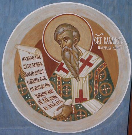 Каллист Константинопольский, Ксанфопула, свт