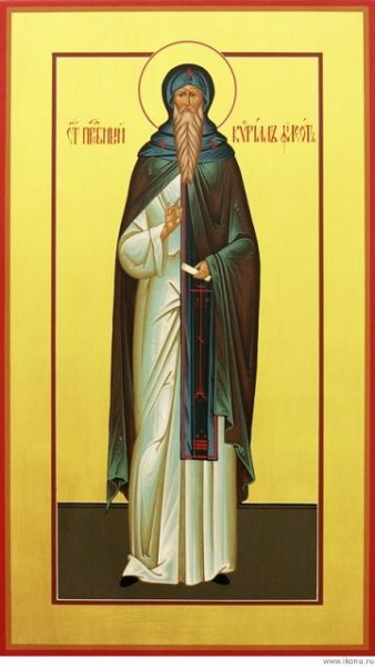 Преподобный Кирилл Филеот