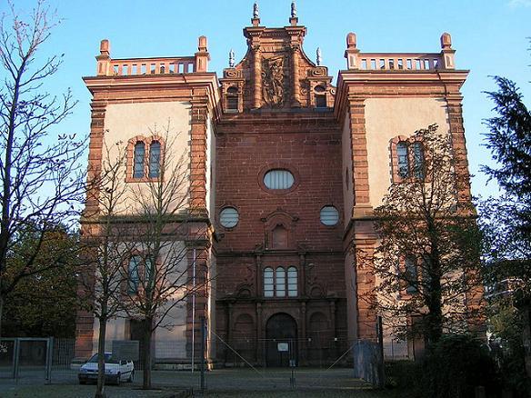 Трир, церковь святителя Максимина (St. Maximin's Abbey )
