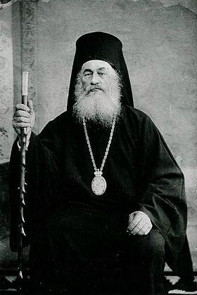 Патриарх Иоаки́м III Великолепный