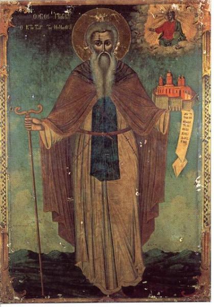 прп. Григорий Безмолвник, Афонский