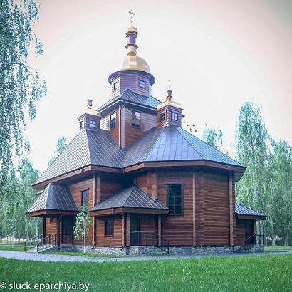 Слуцк, Белоруссия, макет храма прп. Паисия Святогорца