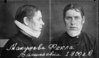 Исповедница Фекла Васильевна Макушева, фото 1949 года