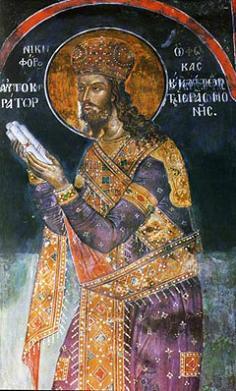 Никифор II Фока