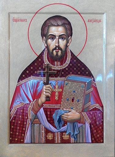 Священномученик Александр Николаевич Колоколов
