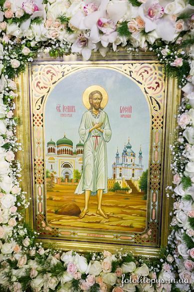 праведный Иоанн Босой (Расторгуев)