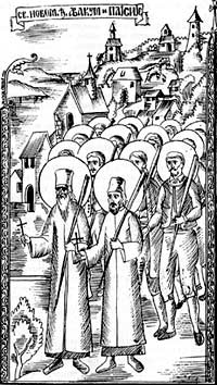 Преподобномученики дьякон Аввакум, игумен Паисий и иже с ними