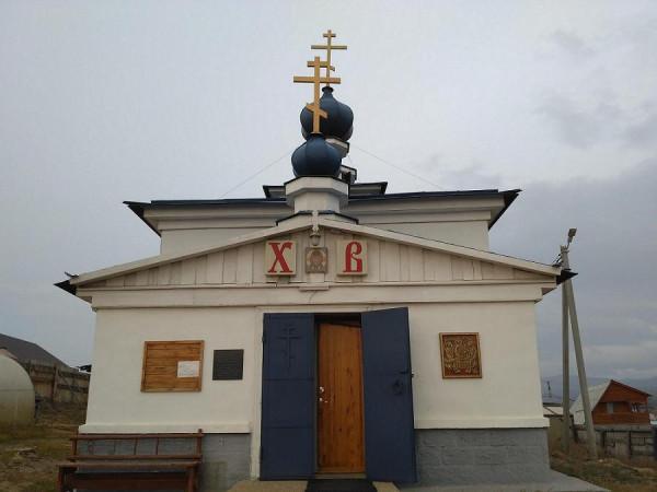 о. Байкал, остров Ольхон, храм иконы Божьей Матери Державная 1