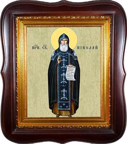 Николай Славянин Преподобный схимонах