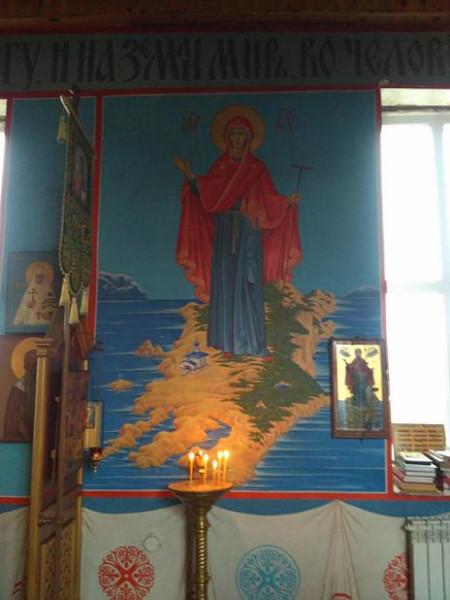икона Божьей Матери Ольхонская
