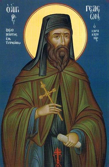 Преподобномученик Гедеон Афонский