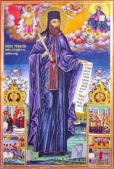 Преподобномученик Гедеон Афонский 1