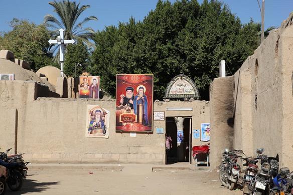 монастырь Анба-Пахомиус в Тавенниси, Египет