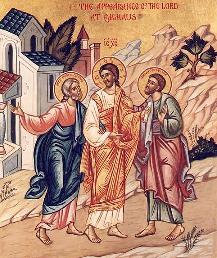 Явление Господа своим ученикам на пути в Эммаус, апостолы Лука и Клеопа