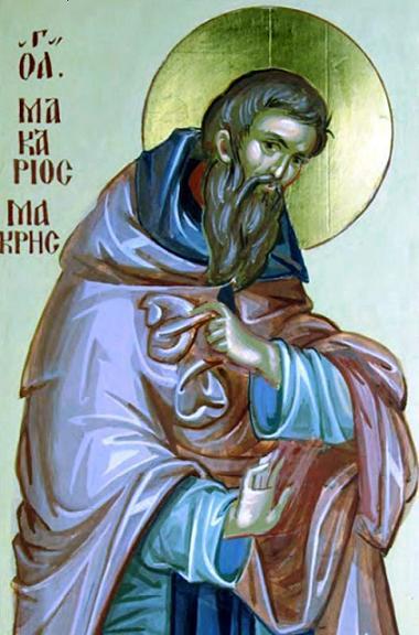 Преподобный Макарий Макрис, Ватопедский 1