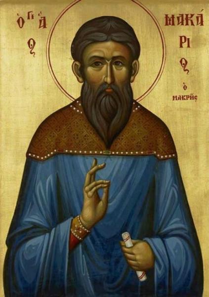Преподобный Макарий Макрис, Ватопедский