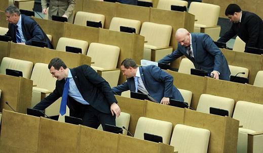 депутаты голосуют за других
