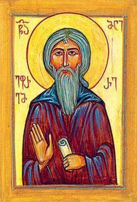 Преподобный Ефрем Мцире (Малый), Каричисдзе
