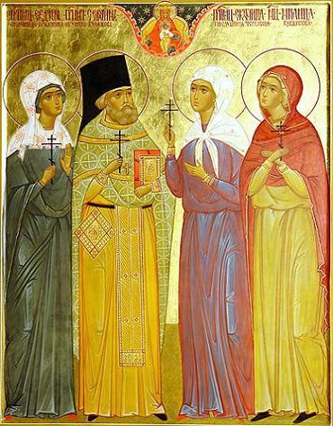 Преподобномученик Серафим (Булашов), преподобномученицы Евдокия (Кузьминова) и Екатерина (Черкасова), мученица Милица (Кувшинова)