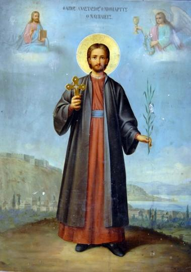 мученик Анастасий Навплийский