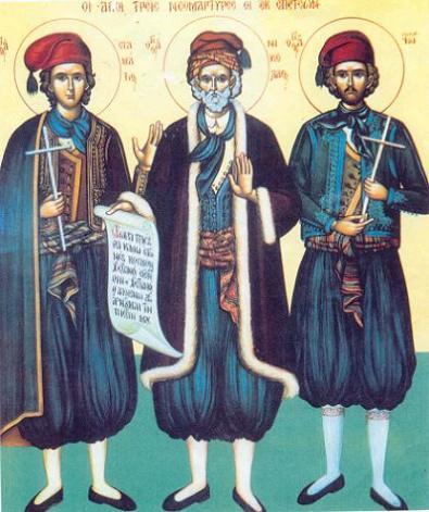 Мученики Стаматий, Иоанн и Николай Специоты