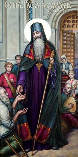 Преподобный Рафаил, архимандрит Святогорский