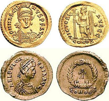 Византийские монеты с изображениями царя Маркиана и царицы Пульхерии (ок. 420-450 г.)