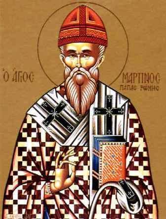 святитель_Мартин_папа_Римский