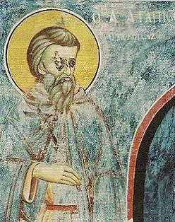 прп. Агапий Ватопедский