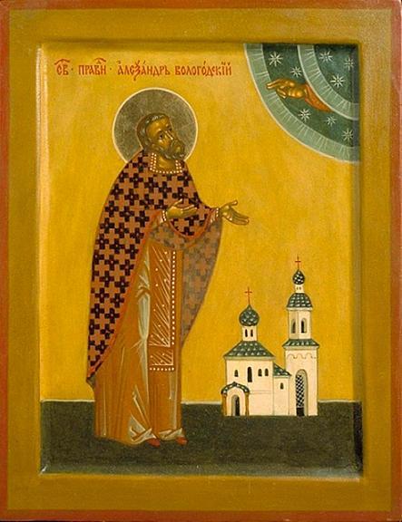 праведный Александр Вологодский (Баданин) 1