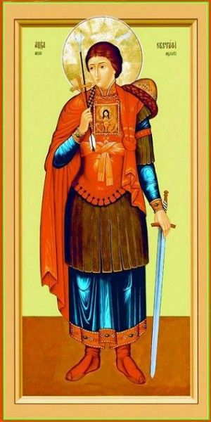 Мч. Евстафий Апсильский, Харранский. Икона XXI в., работа инока Георгия