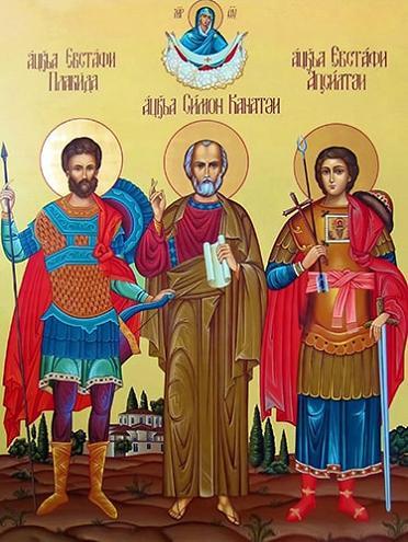 Евстафий Плакида, Евстафий Апсильский, Симон Канонит