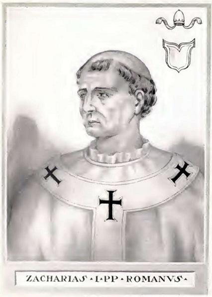 свт. Захария (+ 752), папа Римский