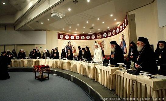 собор на Крите