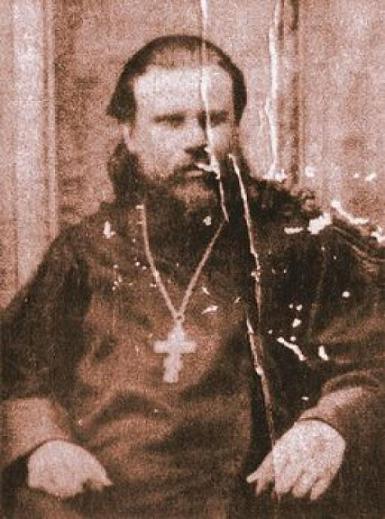 Священномученик Владимир Тимофеевич Пиксанов