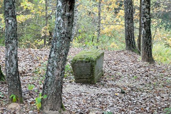 Надгробный камень с могилы прп. Никиты Рославльского
