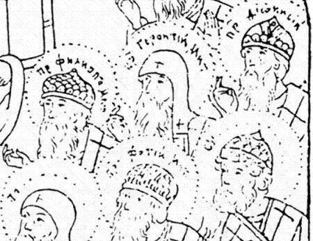 Свт. Филипп Первый Московский (слева вверху). Фрагмент рисунка (перевода с русской иконы 2-й пол. XVII в.) Собор Московских святых