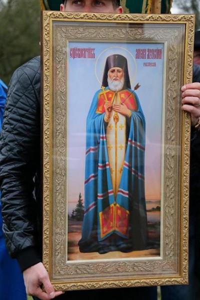 Священномученик Мисаил Шацкий, архиепископ Рязанский и Муромский