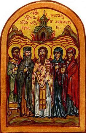 Квабтахевские мученики