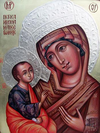 Икона Божьей Матери Печская (Ипекская)