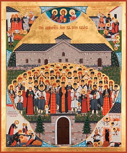 Новомученики Батакские