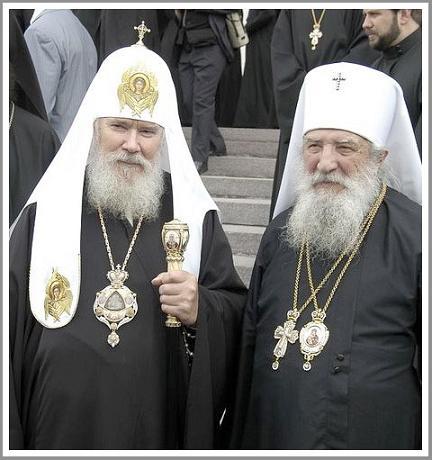 Лавр (Шкурла) (1928-2008), митрополит Восточно-Американский и Нью-Йоркский 1