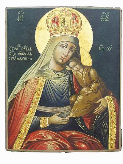 Икона Богородицы «Избавление от бед страждущих»