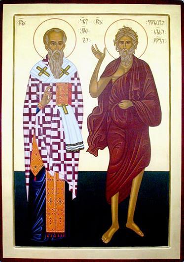 Преподобный Иоанн Шавтели и Евлогий юродивый