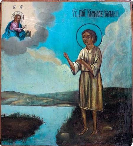 праведный Кирилл Вельский, Важеский