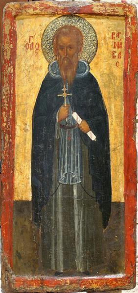Преподобный Варнава Кипрский из Вассы